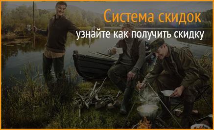 Fisherman-bags.ru - интернет-магазин аксессуаров для рыбалки ...