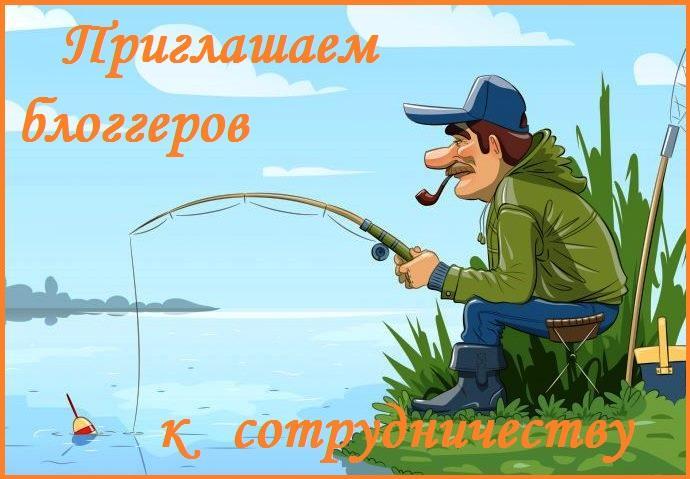 Fisherman Bags Ru интернет магазин аксессуаров для рыбалки